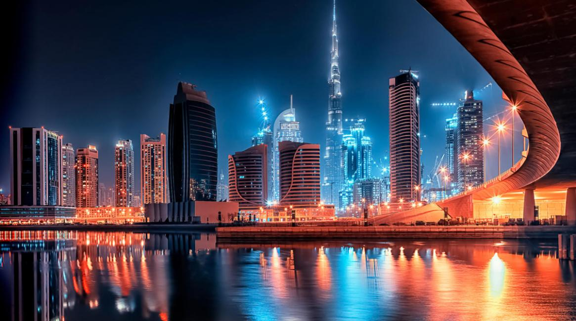 The fiscal system of the United Arab Emirates